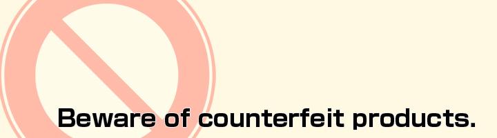 counterfeit_e