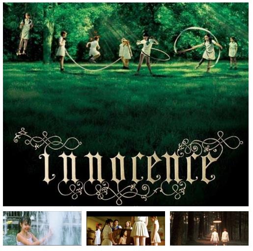 Innocence2004